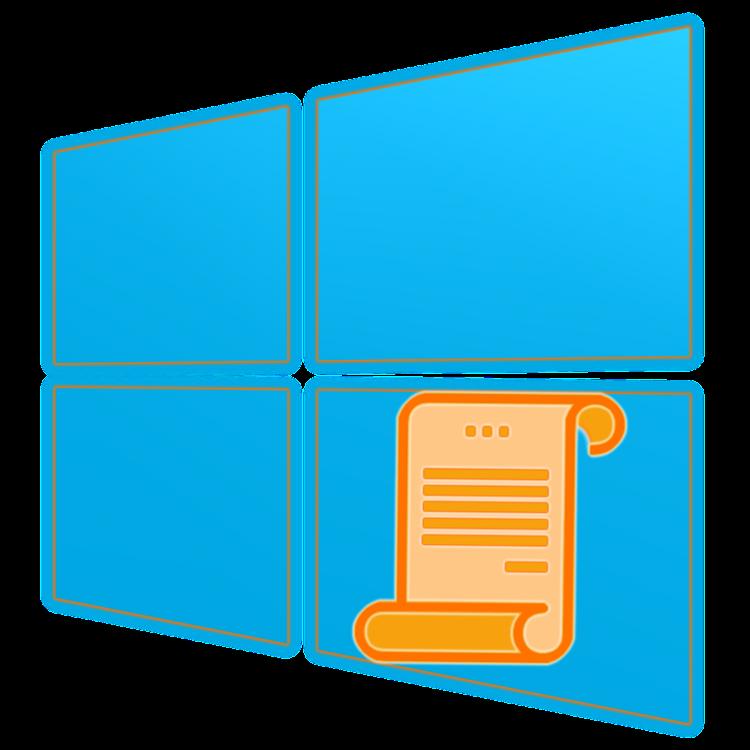Kak-zapustit-Redaktor-lokalnoy-gruppovoy-politiki-v-Windows-10.png