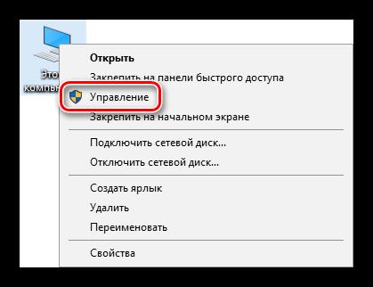 Perehod-k-upravleniyu-parametrami-operatsionnoy-sistemyi-Windows-10.png
