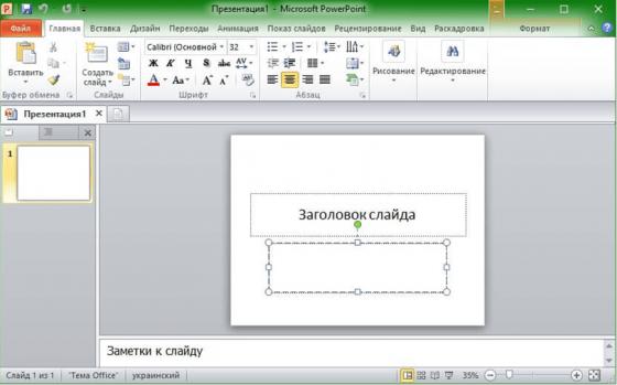 1567029172_screenshot_4-min.png