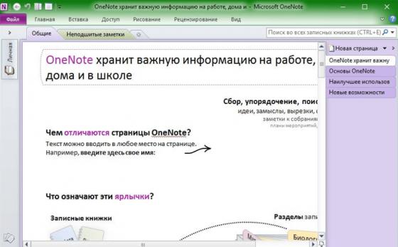 1567029175_screenshot_6-min.png