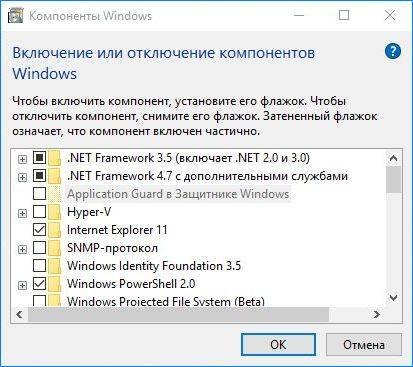 vklyuchenie-net-framework.jpg