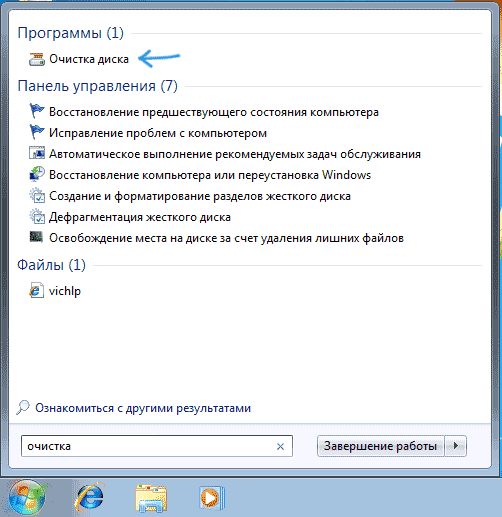 run-disk-cleanup-windows-7.png