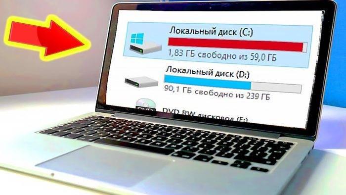 Kak-umenshit-razmer-Windows-10-na-zhestkom-diske-1-e1529593732199.jpg