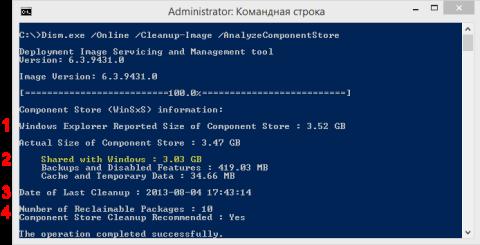 reduce-winsxs-size01_mini_oszone.png