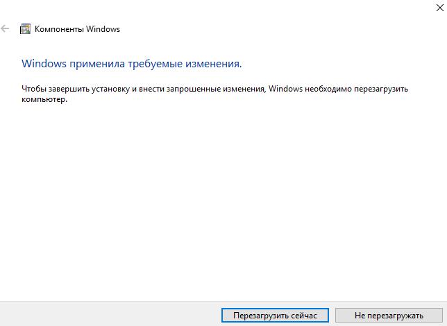 Kak-udalit-papku-inetpub-Windows-10.png