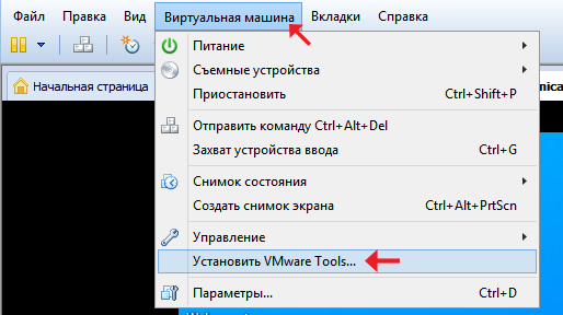 windows10_virtual_machine16.png