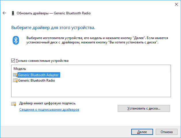 install-another-compatible-driver-device-1.png