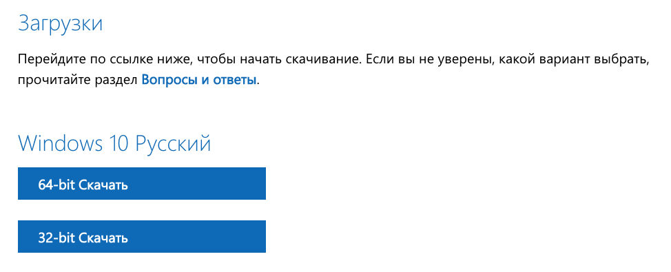windows-10-iso-102.png
