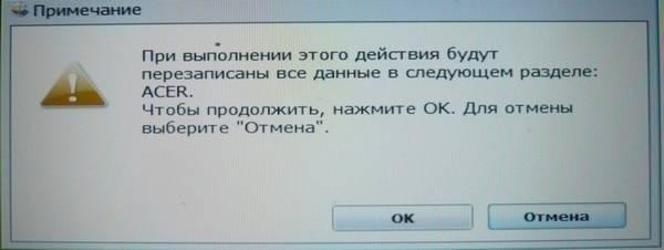 1376908333_17.jpg