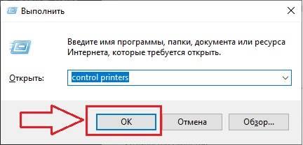 printeri-win10-2.jpg