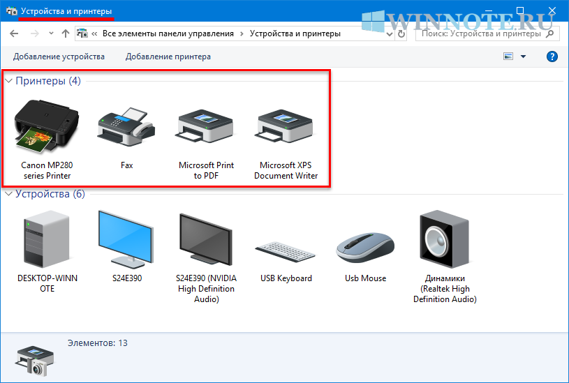 1553454568_printers_list_9.png