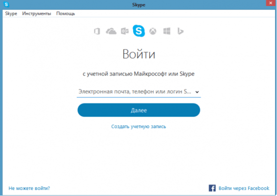 1567889587_screenshot_5-min.png