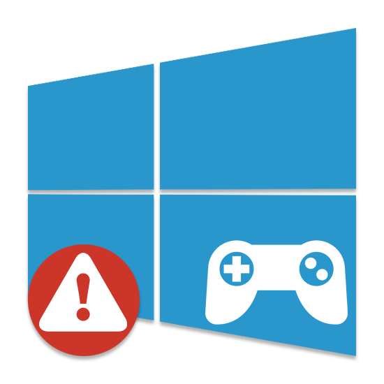 Pochemu-igry-vyletayut-na-Windows-10.png