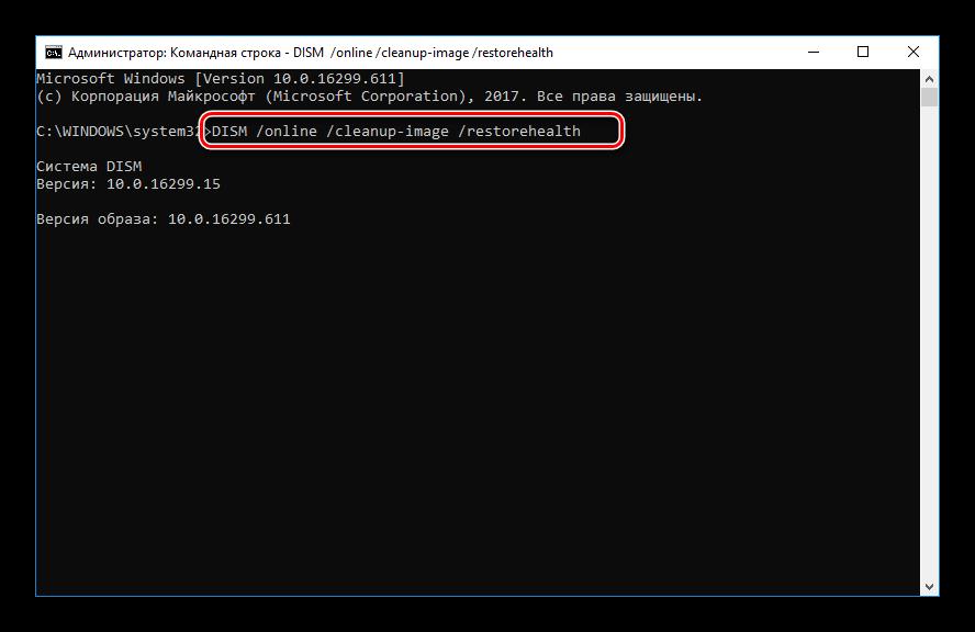 Vosstanovlenie-ishodnikov-v-operatsionnoy-sisteme-Windows-10.png