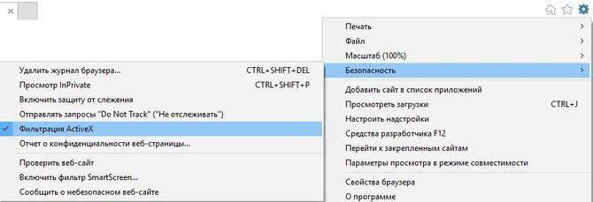 activex_chto_eto5.jpg