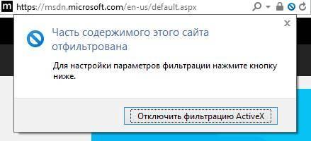 activex_chto_eto6.jpg