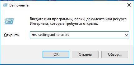 ms-settings-otherusers.jpg