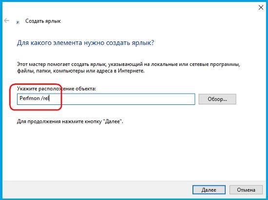 _____________________________Windows_10_4.jpg