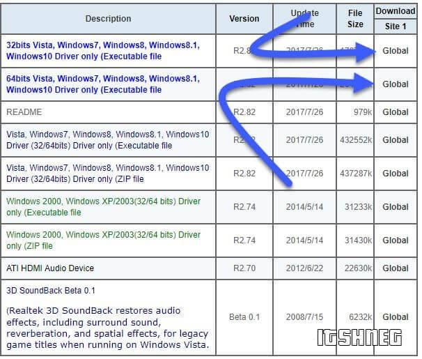 page-download-realtek-audio-manager.jpg