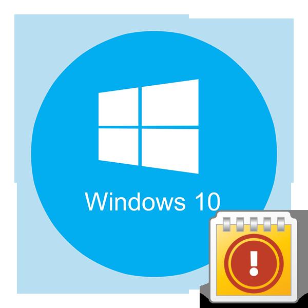 ZHurnal-oshibok-v-Windows-10.png