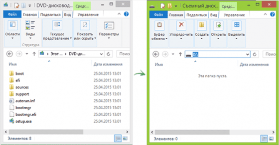 1567721345_screenshot_2-min.png
