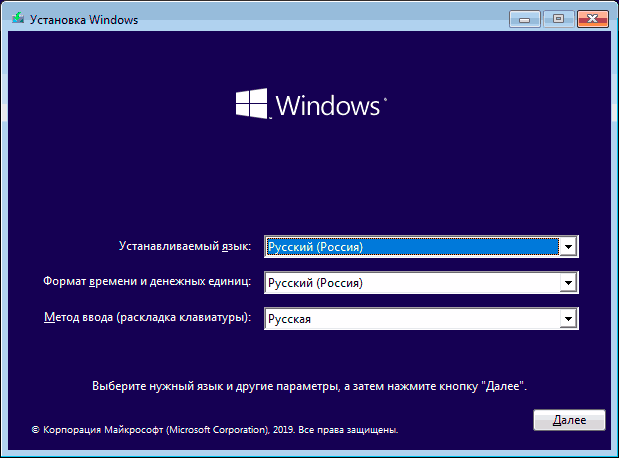 01-windows-10-installation-language.png