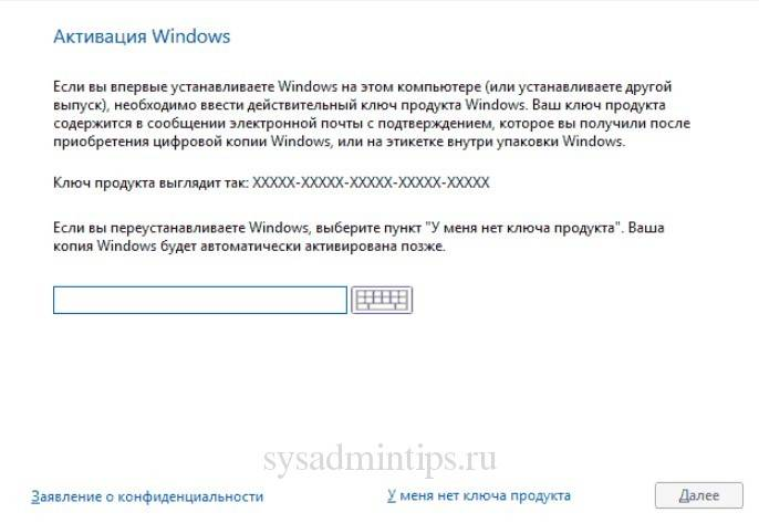 aktivacija-windows-10.jpg