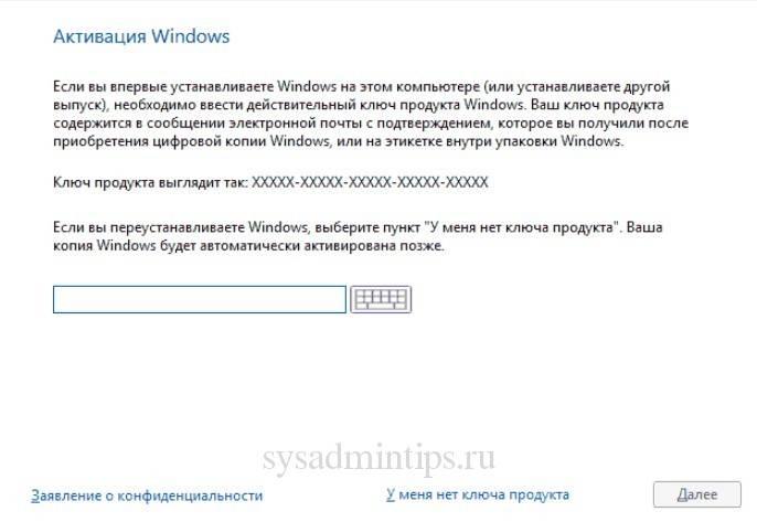 aktivacija-windows-10.jpg