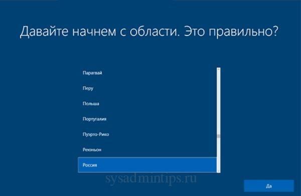 vybor-lokacii.jpg