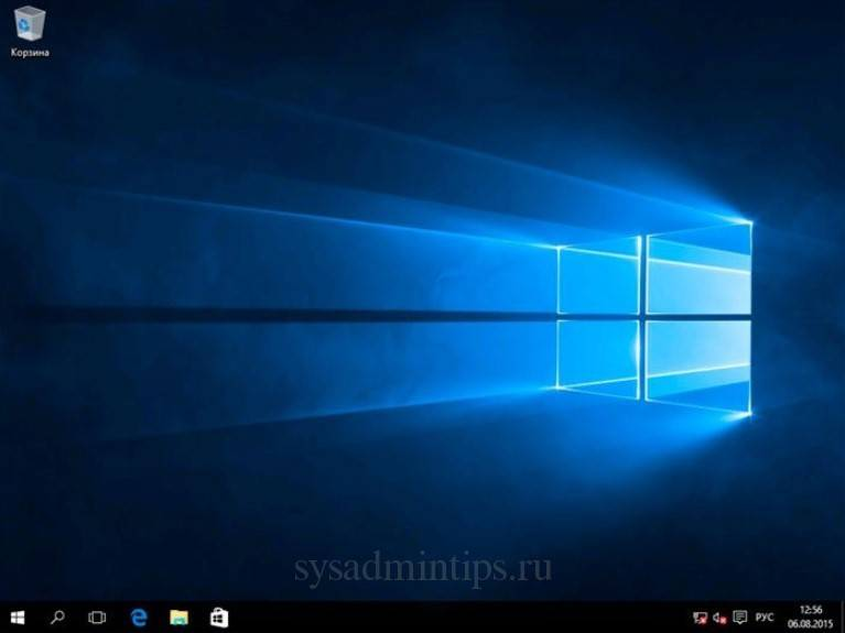 sistema-windows-10-ustanovlena.jpg