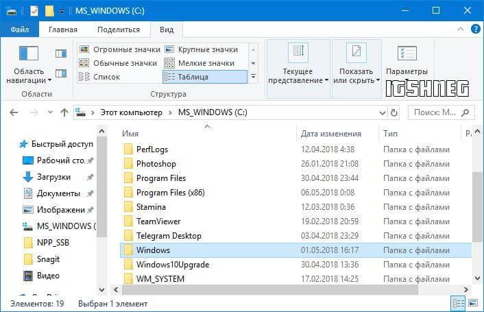 windows-old-deleted.jpg