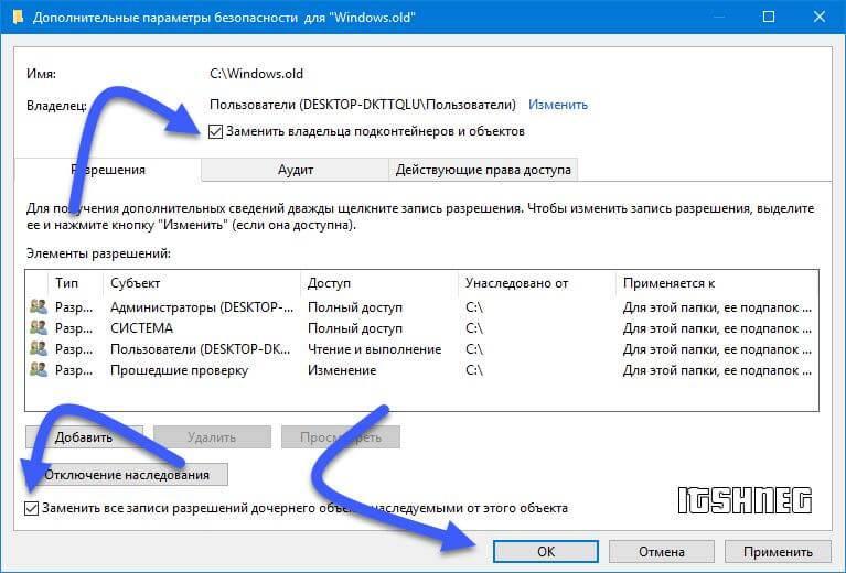 windows-old-settings-security.jpg