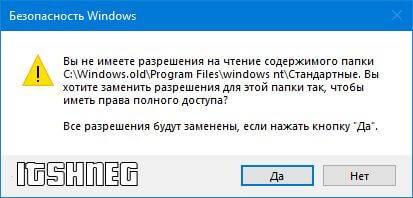 boss-windows-ahtung.jpg
