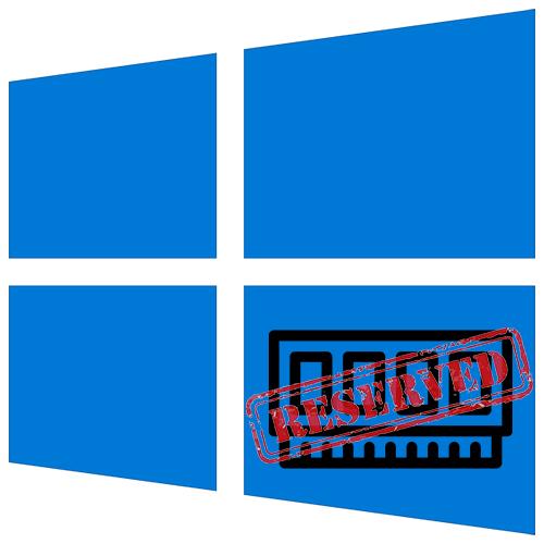 kak-ubrat-pamyat-zarezervirovana-apparatno-v-windows-10.png