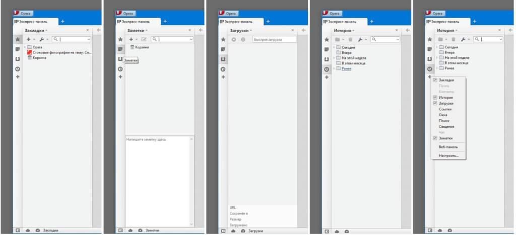 opera-windows10-3-1024x467.jpg