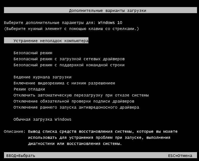 12-classic-f8-boot-menu-windows10.jpg