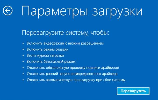4-ways-to-load-windows-10-in-safe-mode.jpg