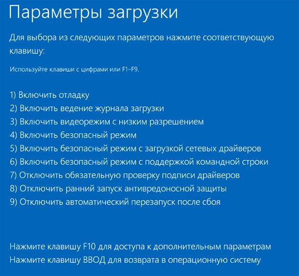 download-options.jpg