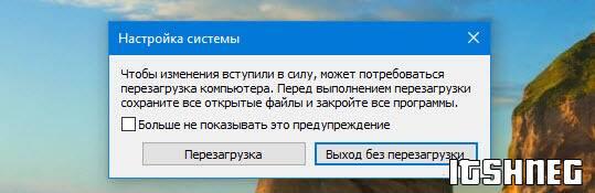 safe-mode-03.jpg