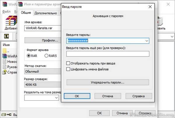 screen0777.jpg