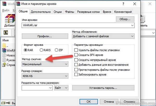 screen0779.jpg