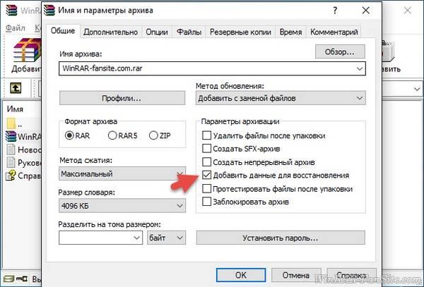 screen0780.jpg