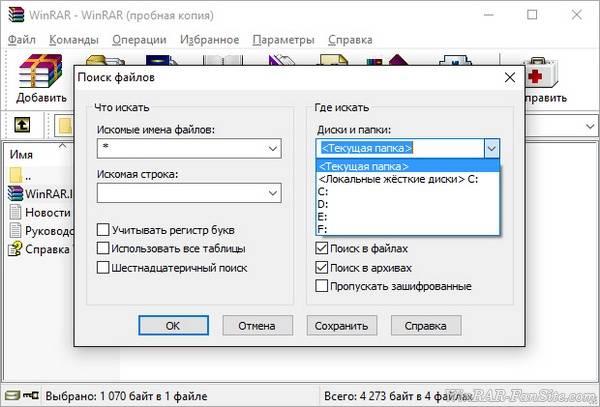 screen0781.jpg