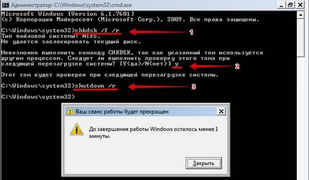 ispravljaem-oshibku-0xc0000e9-pri-zagruzke-windows-7-10-image3.jpg