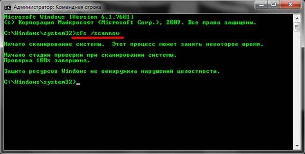 ispravljaem-oshibku-0xc0000e9-pri-zagruzke-windows-7-10-image4.jpg