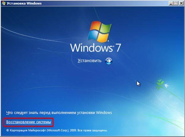 ispravljaem-oshibku-0xc0000e9-pri-zagruzke-windows-7-10-image5.jpg