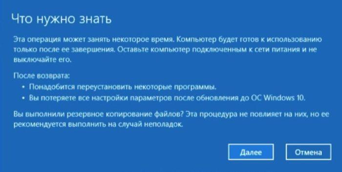Chitaem-informaciju-nazhimaem-Dalee--e1533200938481.jpeg