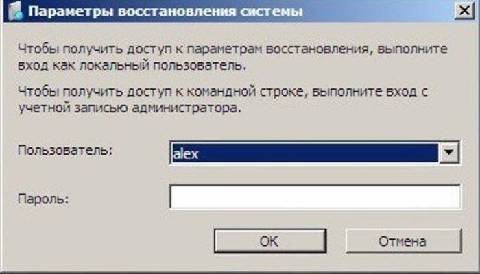 Vybiraem-polzovatelja-v-pole-Polzovatel-nazhimaem-OK--e1533217237420.jpeg