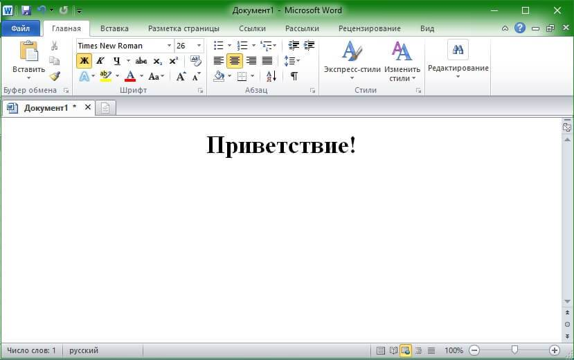 MS-Office-2010-windows-10-2-min.jpg