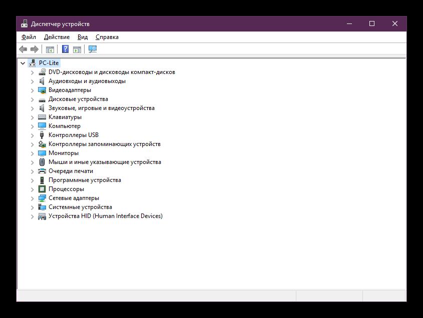 Vid-dispetchera-ustrojstv-v-Windows-10.png